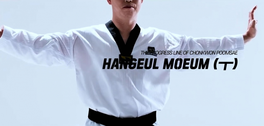 Chonkwon | Black Belt Poomsae | Martial Arts Academy in Santa Rosa