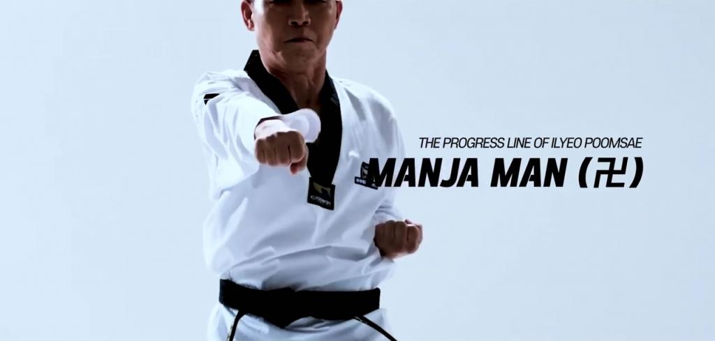 Ilyeo | Black Belt Poomsae | Martial Arts Academy in Santa Rosa
