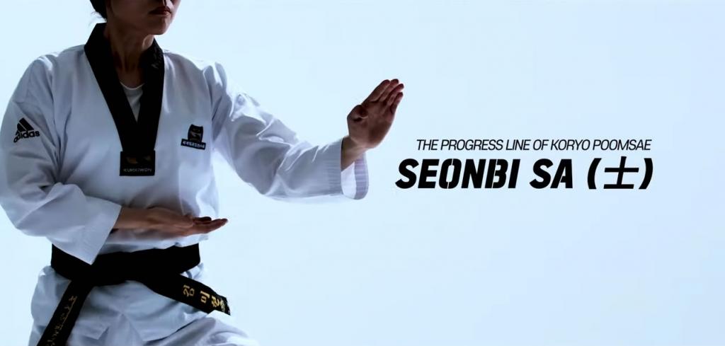 Koryo | Black Belt Poomsae | Martial Arts Academy in Santa Rosa