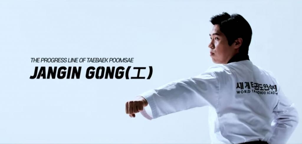 Taebaek | Black Belt Poomsae | Martial Arts Academy in Santa Rosa